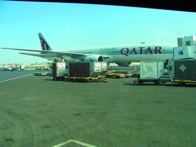 Katar Havayolları
