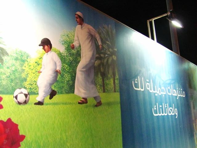 Doha'da Billboardlar