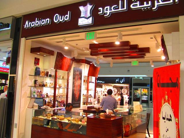 Doha'da Alışveriş
