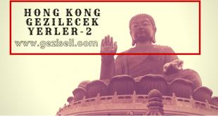 Hong Kong Gezilecek Yerler - Part 2